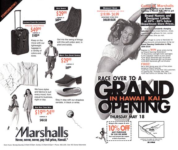 marshalls revised09a