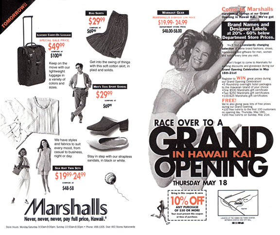 marshalls revised09a